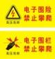 深圳市凯飞科技有限公司